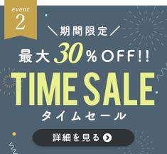 ベストヒットアイテム | ecoloco Ad Design, Logo Design, Logos Retro, Font Packs, Adobe Illustrator, Web Banner, Banner Design, Japanese, Nike