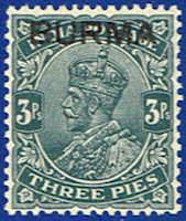 Burma 1 Stamp - King George V Stamp - AS BR 1-1 MH