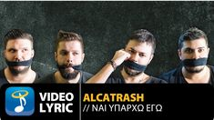 Alcatrash - Ναι Υπάρχω Εγώ (Official Lyric Video HQ) Fitbit, Lyrics, Disney, Movies, Movie Posters, Music Lyrics, Films, Film Poster, Popcorn Posters