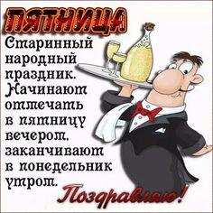 ЛиДушка. - Google+