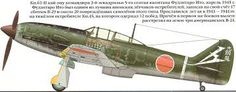 Image result for Ki-61-II-KAI