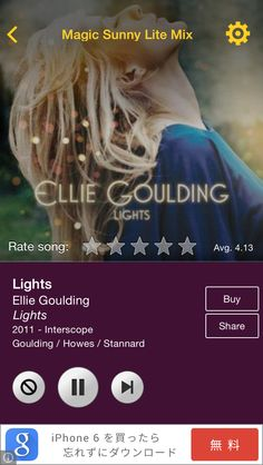 Lights by Ellie Goulding on AccuRadio