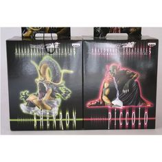 Dragon Ball Z prize prefabricated DX Creatures 5  Set of 2 japan import *** Click image for more details.