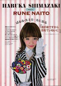 youareyoungdarling: AKB48 Haruka Shimazaki meets Rune Naito on Harajuku Girls Magazine