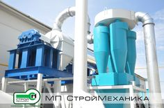 In the city of Alma-ATA the installation of factory of dry mixes for the production company SIKA KAZAKHSTAN