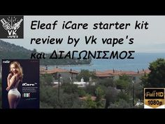 Eleaf iCare review by Vk vape's and Giveaway!(Greek)