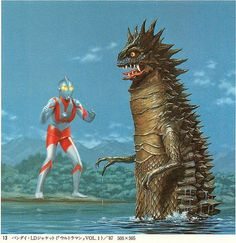Ultraman art by Yuji Kaida!