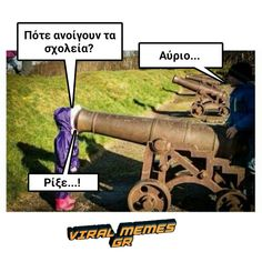 Πυρ...! 😂 😂 😂 #memes #funny #meme #daily #dailymemes #instagood Stupid Funny Memes, Funny Pins, Funny Greek, Greek Quotes, Have A Laugh, Daily Memes, Funny Photos, Jokes, Lol