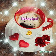 Καλημέρα! Εικόνες gif.....giortazo.gr - Giortazo.gr God Is Good Quotes, Best Quotes, Good Morning Images, Blog, Google, Gud Morning Images, Best Quotes Ever, Good Morning Picture, Blogging