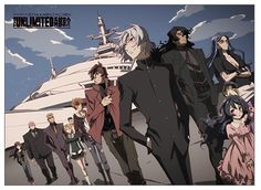 Unlimited Animes: THE UNLIMITED – Hyoubu Kyousuke