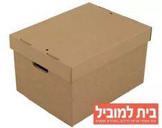 קרטון-ארכיון Storage Solutions, Container, Shed Storage Solutions