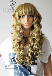 Tao Bao gyaru wig