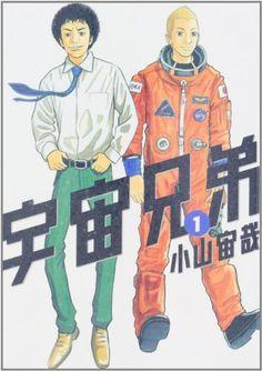 映画『宇宙兄弟#0(ナンバー・ゼロ)』を観る前に復習しておきたい10個の名言! - マンガHONZ