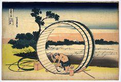 "36 View of Mt.Fuji ""Bishu Fujimigahara"", Hokusai"