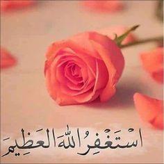 Forgive me, Ya Allah Imam Ali Quotes, Muslim Quotes, Religious Quotes, Urdu Quotes, Arabic Quotes, Quran Wallpaper, Islamic Quotes Wallpaper, Love In Islam, Allah Love
