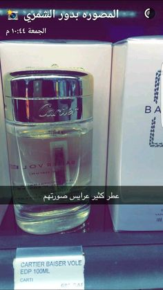 where to put perfume Lovely Perfume, Best Perfume, Burberry Perfume, Perfume Making, Perfume Samples, Beauty Recipe, Beauty Care, Beauty Skin, Fragrance