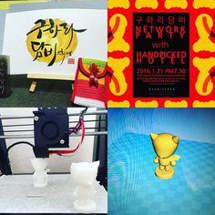 Something we liked from Instagram! 한국의 멸종위기동물 담비! 담비를 보호하기 위한 파티  사람과 자연 예술 기술을 함께하다#startup #art #drone #zoo #technology#robot #future #workshop #work #3dprinter #Prusai3 #DIY #maker #arduino#드론#교육 by songyongnam check us out: http://bit.ly/1KyLetq