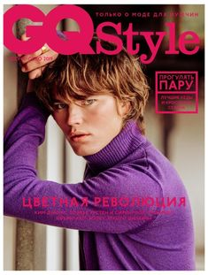 Jordan Barrett 2019 GQ Style Russia Cover Photo Shoot Gq Style, Hair Style, Cool Magazine, Male Magazine, New York Chinatown, Jordan Barrett, Male Fashion Trends, Men's Fashion, Spring Summer