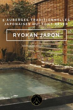 Ryokan Japan – 5 traditional Japanese inns that make you dream … – Travel and Tourism Trends 2019 Asia Travel, Japan Travel, Kyoto, Japon Tokyo, Mont Fuji, Go To Japan, Japan Trip, Us Destinations, Cheap Holiday