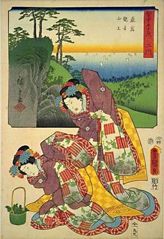 Futakawa. from the 53 Stations of the Tokaido by Two Brushes (1857). In these prints, the upper part consists of a Tokaido view by Hiroshige and in the lower part there are large figures by Kunisada illustrative of legends.