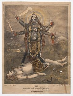 Goddess Tara, One of the Mahavidya Hand-Coloured Lithograph, Old Indian Arts) Kali Hindu, Hindu Art, Shiva Art, Shiva Shakti, Indian Gods, Indian Art, Mother Kali, Divine Mother, Tantra Art