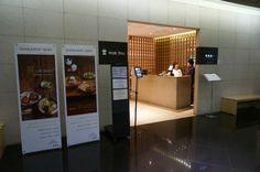 """Yeongdeungpo - 타임스퀘어, 오랜 전통의 우리의 맛 """"한일관"""""""