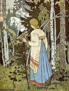 vasilissa-the-beautiful-bilibin.jpg (500×658)