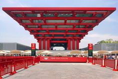 China Pavilion, built for Shanghai Expo 2010, designed by He Jingtang   Flickr - Photo Sharing!
