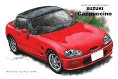 Suzuki Cappuccino Kei Car, Car Illustration, Car Posters, Japanese Cars, Small Cars, Jdm Cars, Cars And Motorcycles, Automobile, Vehicles