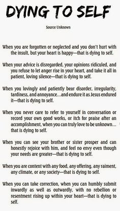 DYING TO SELF! I Die Daily. Prayers in time of need, with faith the size of a grain of mustard seed, reaching the world w/the word of God 1 SEED at a time, Amen. Die To Self, 5 Solas, Saint Esprit, The Embrace, A Course In Miracles, Life Quotes Love, Spiritual Inspiration, Way Of Life, Trust God