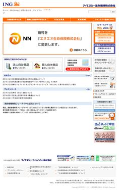 アイエヌジー生命保険株式会社  (via http://www.ing-life.co.jp/ )