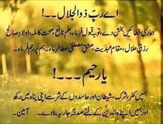 Ameen :'(