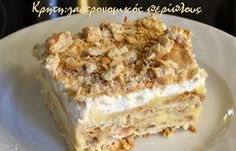 gr 2017 06 syntagi-millefeuille-me-cream-crackers-kai-anthos-aravositou. Greek Desserts, Greek Recipes, Desert Recipes, Cookbook Recipes, Cooking Recipes, Cream Crackers, Sweet Bakery, Tasty, Yummy Food