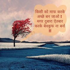 hindi shayari quotes pictures on pinterest true sayings