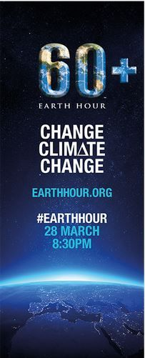 Give an hour for the earth. Switch your lights off for an hour to raise awareness for the planet, be part of it! Saturday, 28 March 2015 8.30 pm - 9.30 pm