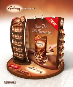 Galaxy - Display Stand by Talal Al Jarrah, via Behance