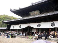 萬福寺 京都 - Google 搜尋