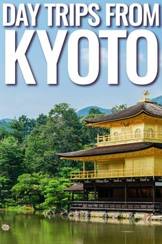 ViaHero | Day Trips From Kyoto