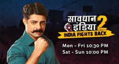 savdhaan-indiaSavdhaan India: India Fights Back 28th December 2014 Life ok HD episode