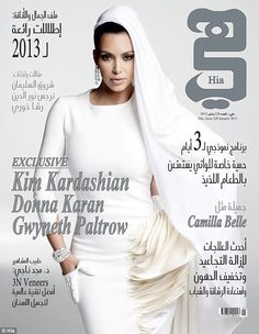 Cover girl: Kim struck a more conservation look on the front of Hia
