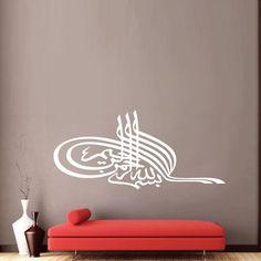 Stickers islam Bismillah Diwani calligrapy(ottomane calligraphy)