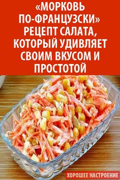 Pasta Salad, Cabbage, Salads, Food And Drink, Chicken, Vegetables, Cooking, Ethnic Recipes, Clothes