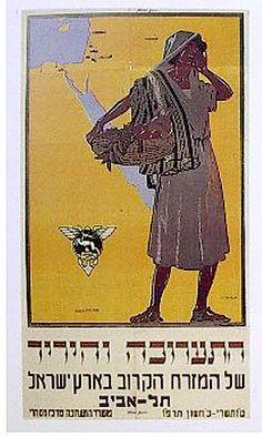 Palestine Book Posters Logos Advertisements Judaica Levant Fair Israel Graphics | eBay