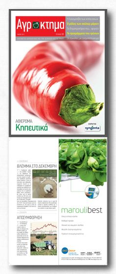 Marouli Best - Agroktima - May 2011 May, Magazines, Journals