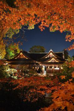Kitano-Tenmangu shrine, Kyoto, Japan