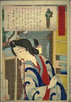 Yoshitoshi (1839 - 1892) (24  Hours with the Courtesans of  Shimbashi and Yanagibashi) - Geisha holding cord in lips.