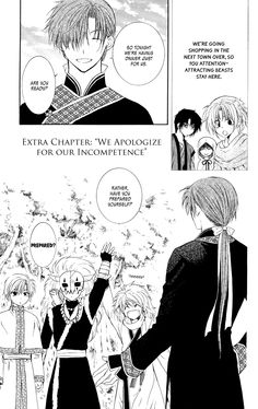 Read Akatsuki no Yona Vol. 18 Chap 105. 5: Extra Chapter online