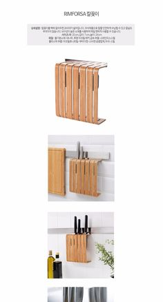 주방수납용품>RIMFORSA 칼꽂이 002.820.85 | 집꾸미기 정보부터 구매까지 오늘의집 스토어 Ikea Hacks, Knives, Shelves, Cook, Architecture, Kitchen, Ideas, Design, Home Decor