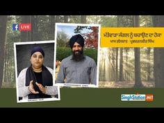Save Mattewara Forest   Exclusive Talk with Dr Prabhsharanbir Singh - YouTube