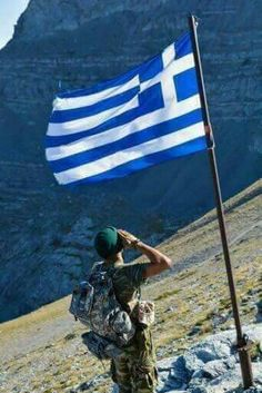 Beautiful Islands, Beautiful Beaches, Hellenic Army, Countries Europe, Greek Memes, Greece Pictures, Places In Greece, Greek Warrior, Greek Beauty